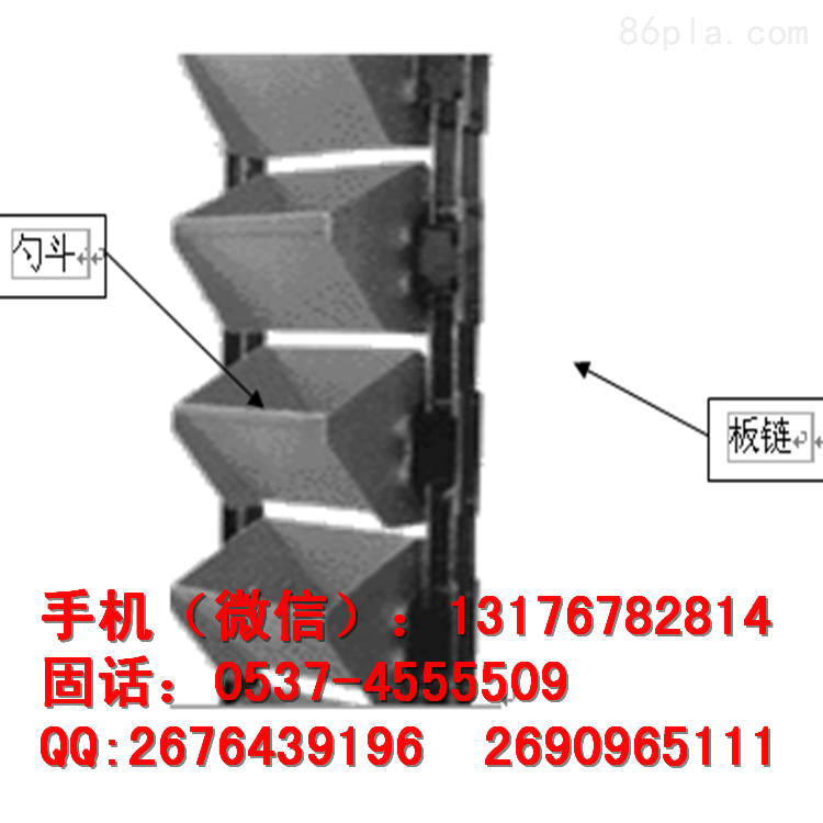 td140 枣庄可定做不锈钢提升机 定做垂直斗式提升机图片