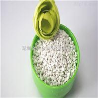 PP聚丙烯V0阻燃剂