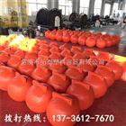 大红色警示浮球串联塑料浮子