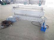 DLQ-1000-防爆型輸送帶修補機_普通型輸送帶修補機_礦用型輸送帶l硫化接頭機