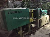 出售二手注塑机伊之密注塑机UN60SM2伺服机