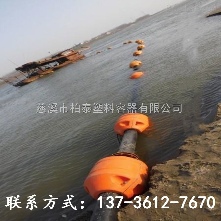 河道管线浮漂聚氨酯浮体厂家
