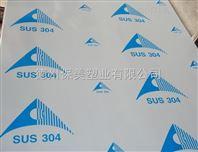 透明地毯保护膜、