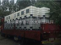 54号1吨润滑油桶润滑油运输包装桶