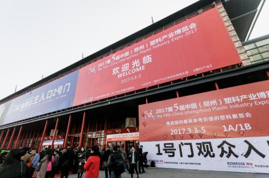 第五届郑州塑博会圆满落幕,秋季武汉再相聚!