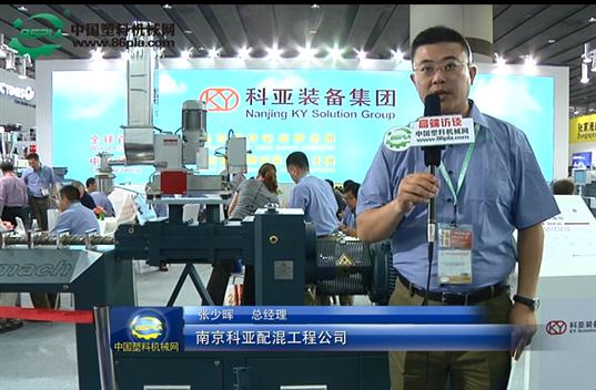 科亚两大双螺杆精品国际行业水平