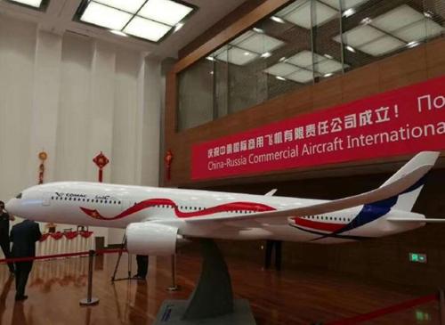 中俄联合研制新一代飞机c929 引领航空制造业