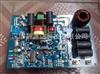 BYD3.5KW电磁加热控制板
