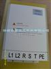 byd-2.5kw注塑机电磁加热控制板2.5kw