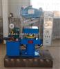 XLB-DQ(柱)400×400×1(B)50吨自动柱式平板硫化机