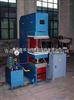 XLB-1.00MN鑫城鄂式平板硫化机