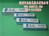 宁波704硅胶,704硅橡胶,金华704胶水