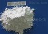 供应塑料填充剂(云母粉、石英粉、高岭土)