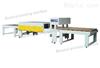 板材热收缩包装机